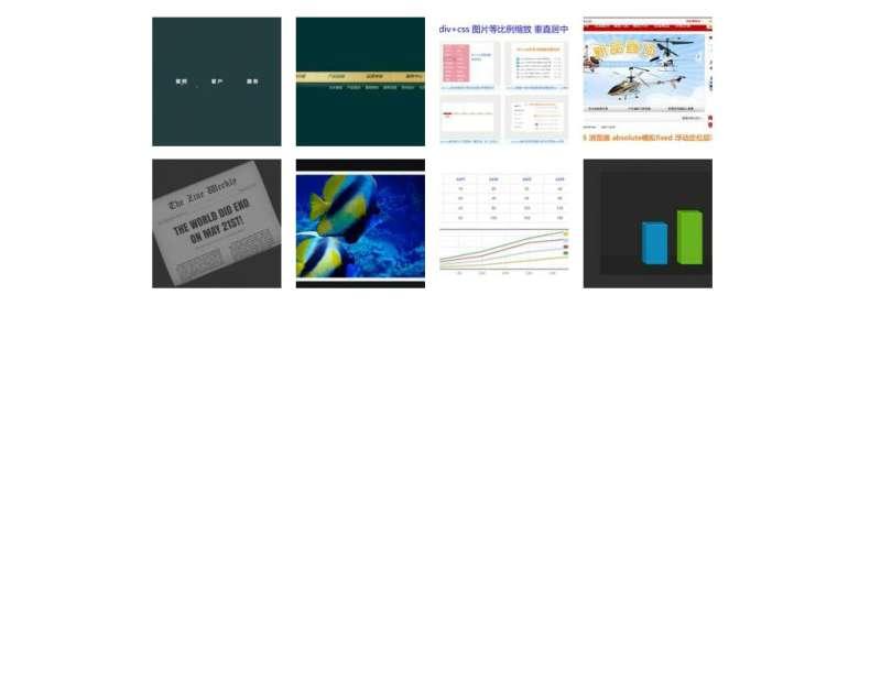 jquery提示框鼠标滑过图片提示框