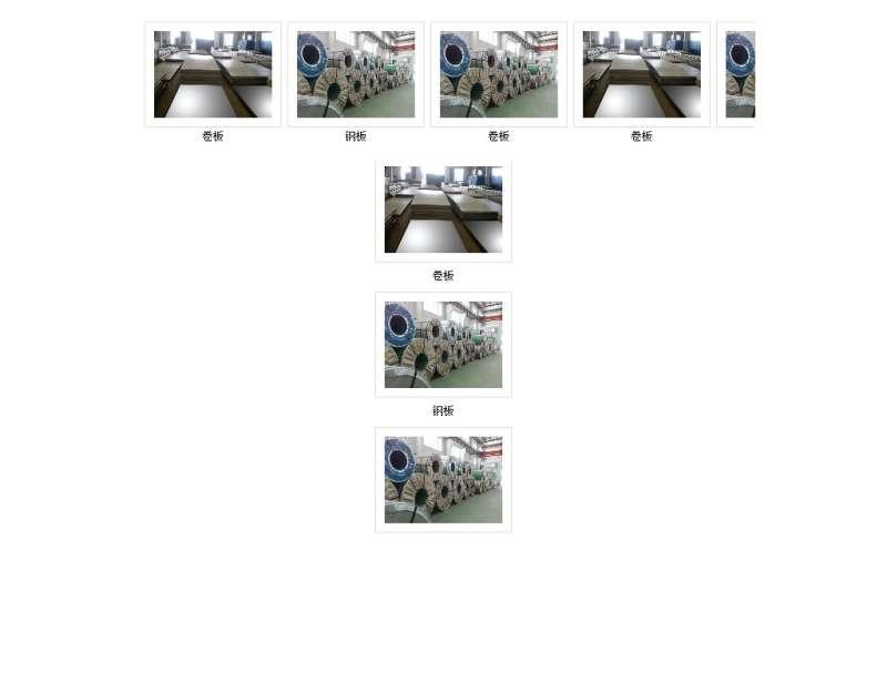 jquery图片无缝滚动代码左右上下无缝滚动图片