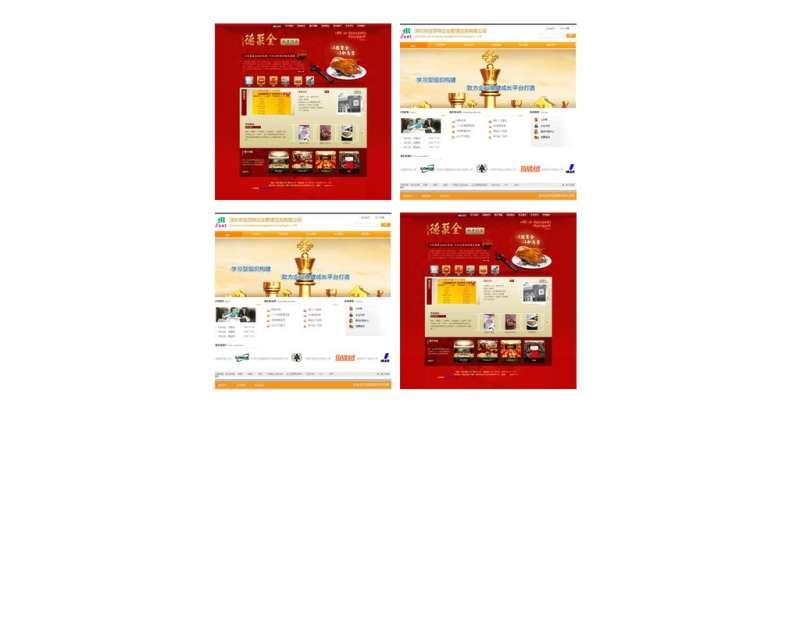 jquery hover鼠标滑过图片列表上下滚动显示图片详细内容