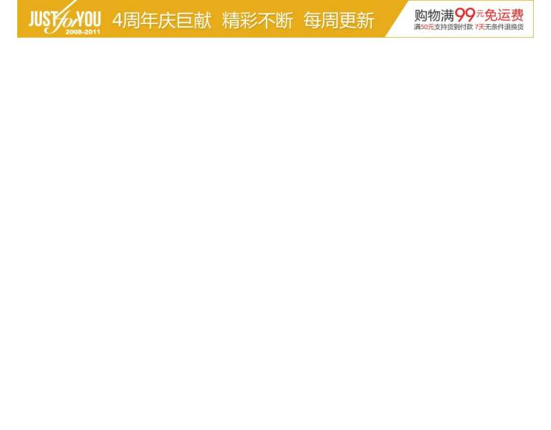 jQuery仿麦包包商城图片滑动伸缩图片广告代码