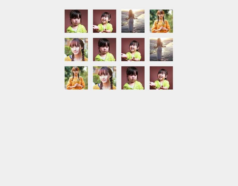 jquery鼠标悬停到图片时浮动高亮透明层滑动到当前图片高亮