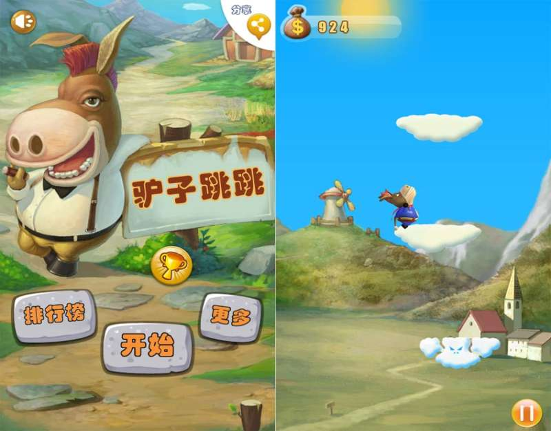 html5网页版驴子跳跳游戏代码_驴子跳跳游戏源码下载
