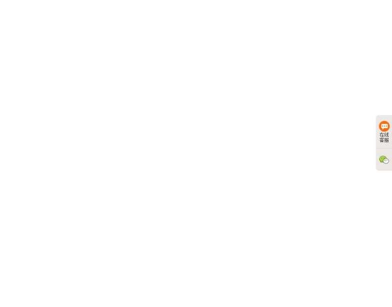 jquery网页qq在线客服带微信二维码的在线客服代码