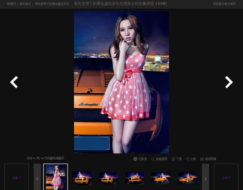 jQuery新闻门户网站图片相册幻灯片切换代码