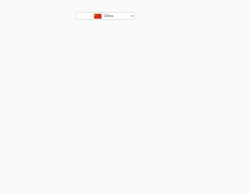 jQuery select下拉框点击国家选择插件