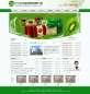 绿色的农家专农业网站模板psd农业网站模板免费下载