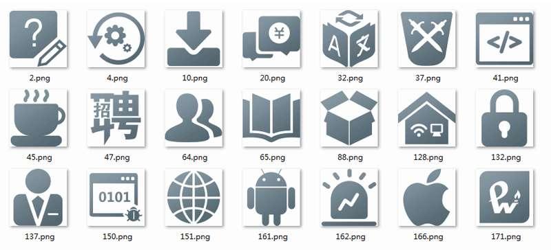技術論壇板塊png圖標素材