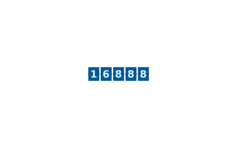 jQuery自定义数字滚动效果代码