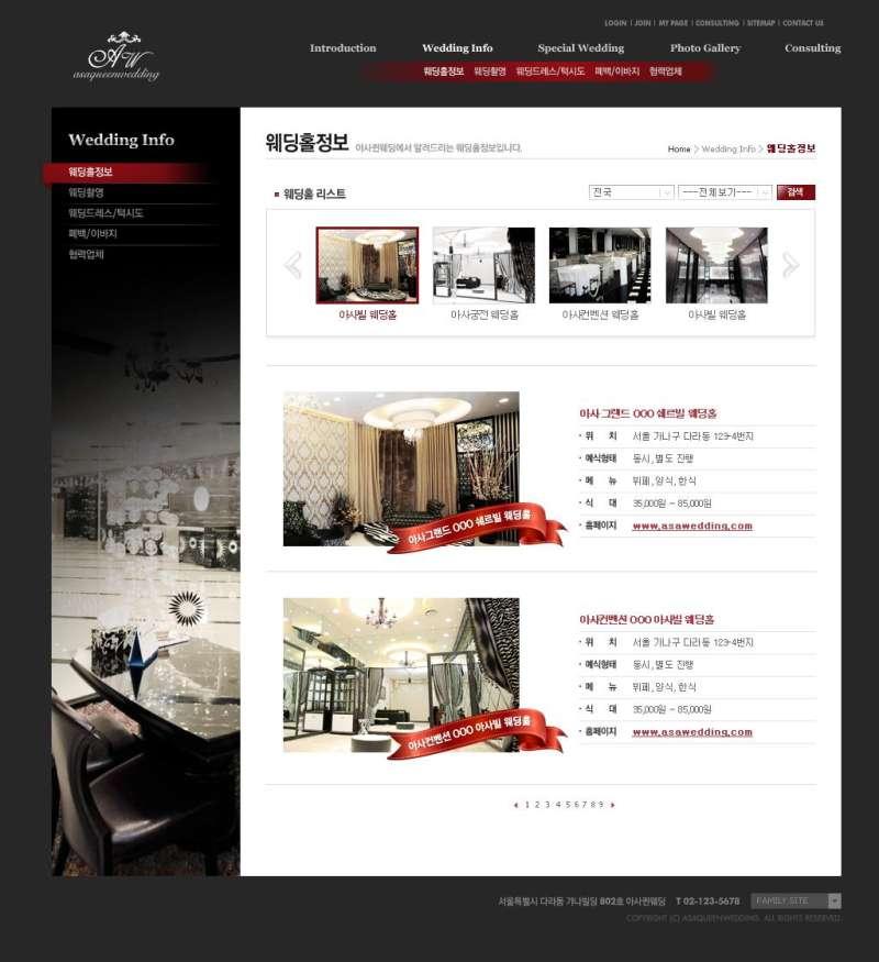 韩国风格高级酒店住房网站psd模板下载
