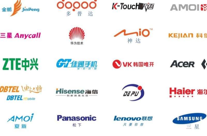 CDR格式各种手机品牌logo标志大全矢量素材下载