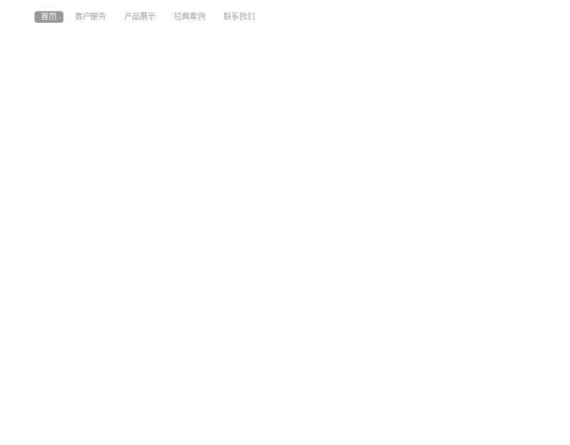 简单的css3响应式下拉菜单代码