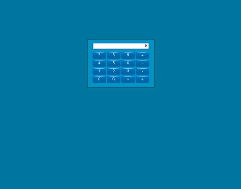 js网页蓝色的加减乘除计算器源代码