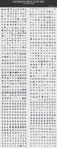 1000個網頁常用工具包圖標AI矢量素材下載