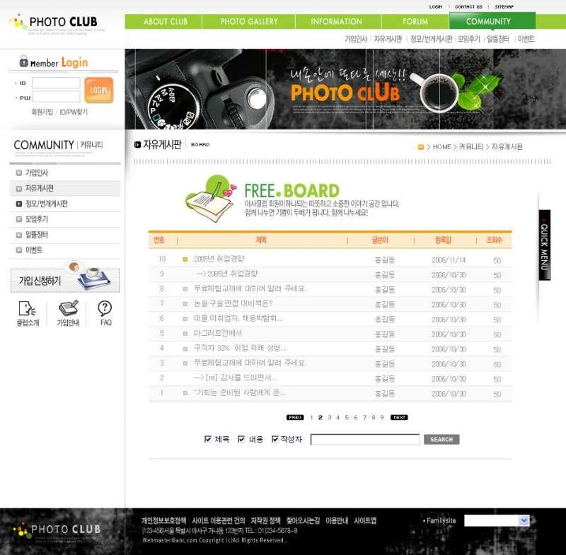 韩国网页的绿色摄影公司网站psd模板素材下载
