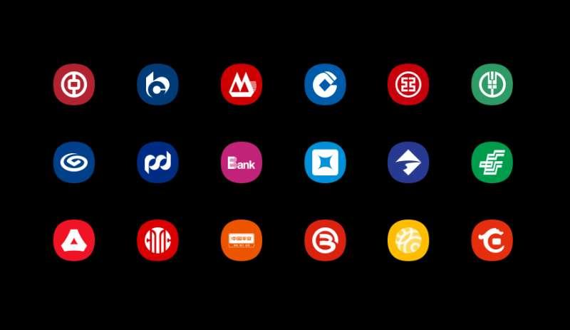 扁平化圆形的各大银行logo图标大全素材
