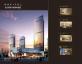 ipad网页苏宁索菲特酒店宣传介绍模板