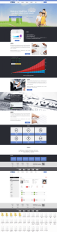 互联网金融信息服务网站模板