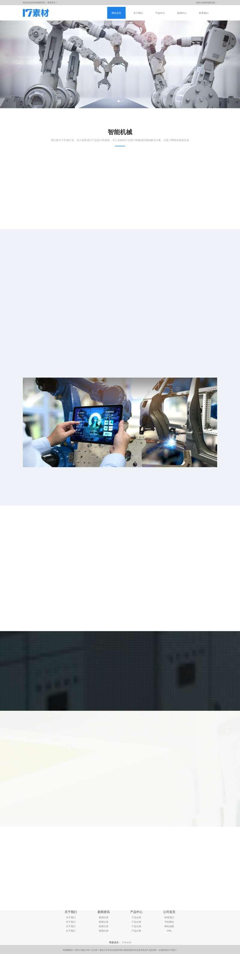 bootstrap智能机械化公司网站模板