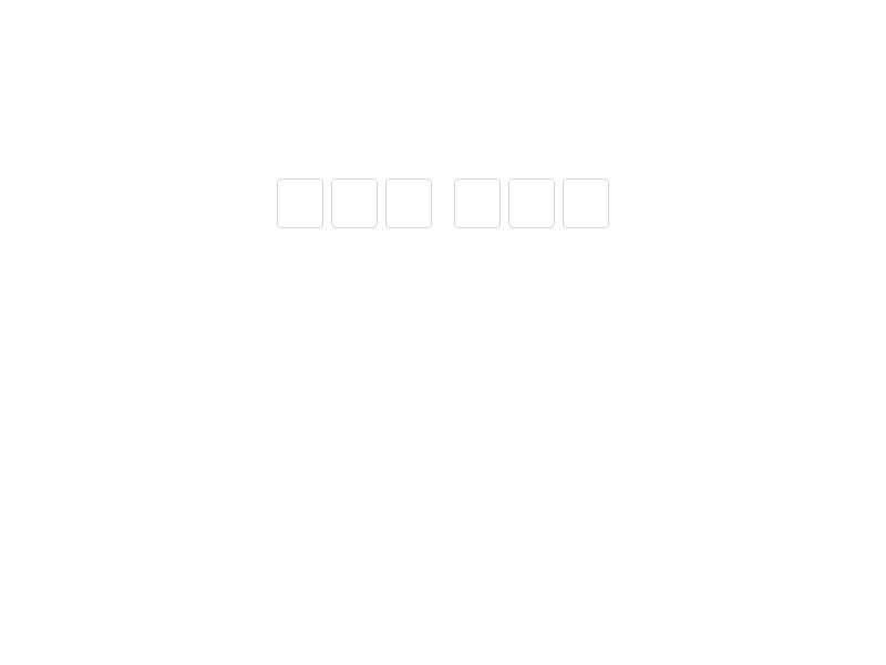 js六位数字框输入跳格代码