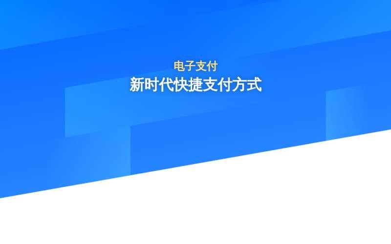 蓝色科技文字背景ui布局特效