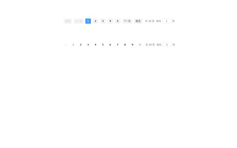 js动态分页插件