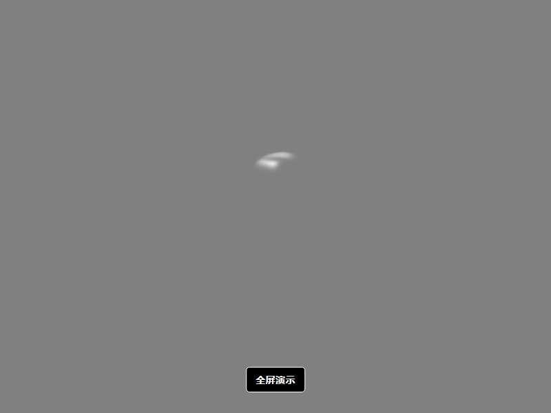 Three太空能量陨石3D动画特效