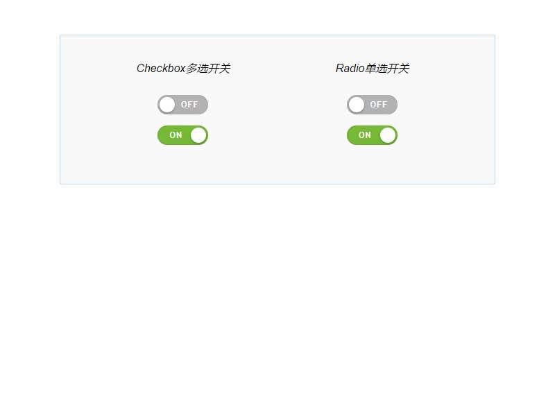 仿IOS开关按钮样式特效
