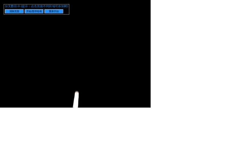 html5 canvas彩色大树生长动画特效