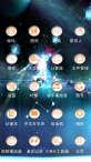 魔兽手机桌面图标排列布局psd手机桌面图标下载