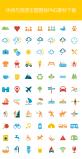 休闲旅游主题图标PNG素材