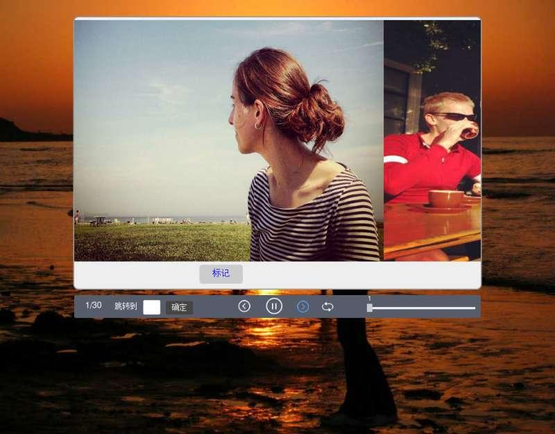 jQuery仿视频播放器图片浏览幻灯片代码