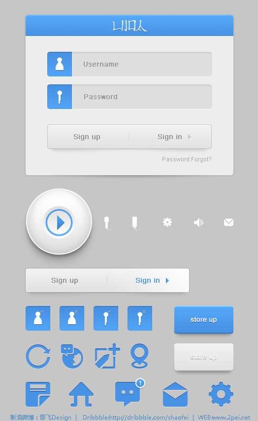 蓝色的手机邮箱注册登录ui界面设计