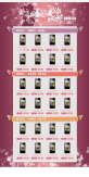 七夕节专题psd情人节活动专题网页模板下载