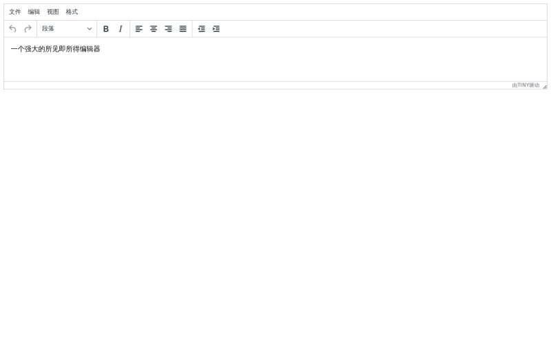 tinymce中文版网页文本编辑器