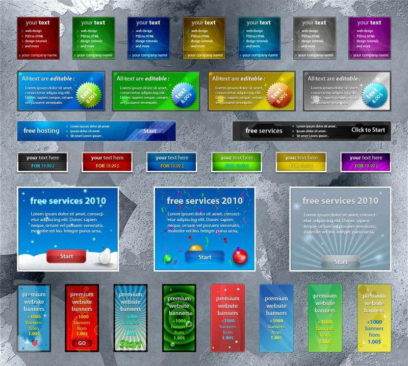 精美的提示框UI网页设计PSD素材