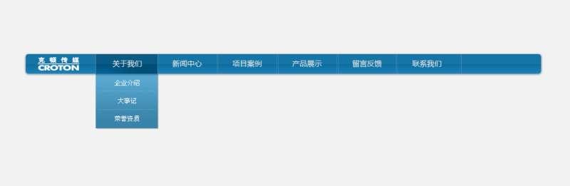 克顿剧本中心网站蓝色导航条素材带阴影立体导航素材下载