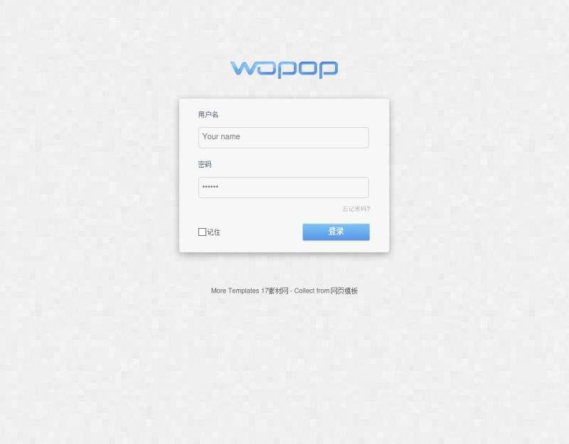白色简洁的企业网站后台登录界面模板html下载