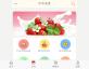 實用的水果蔬菜手機商城模板html源碼