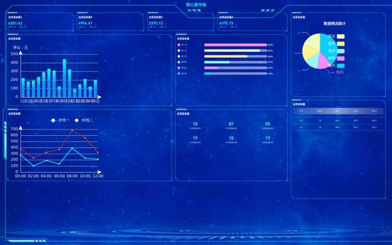 大数据可视化平台后台管理模板(原创)