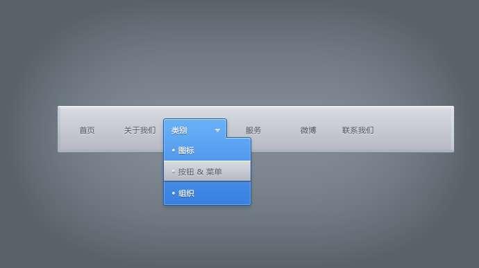 灰色的导航栏带蓝色的下拉菜单PSD分层素材下载