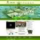 农批大市场网站首页模板psd分层素材下载
