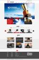 大气的机械设备企业网站模板psd下载
