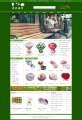 绿色的鲜花商城网站模板psd素材下载