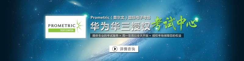 蓝色的电子科技考试系统广告banner素材