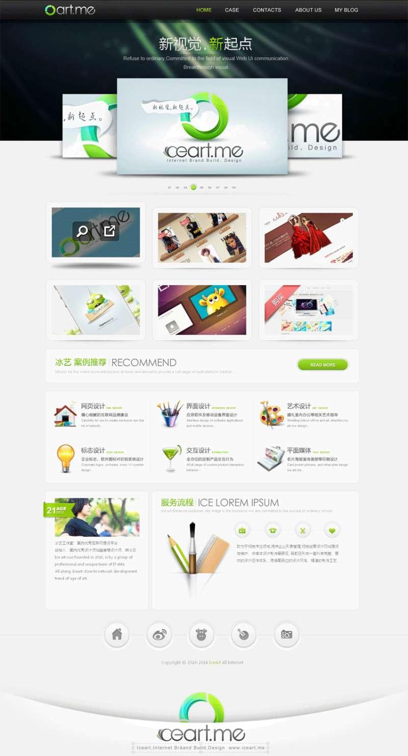 欧美风格的网页设计公司网站模板_html5制作的网页模板html全站源码下载