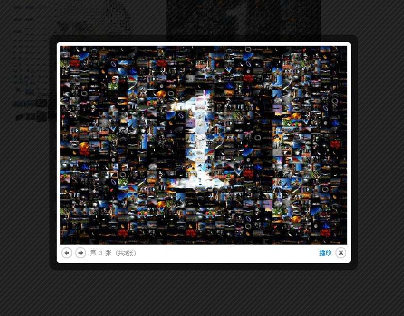 jquery colorbox弹出层插件制作图片弹出显示代码