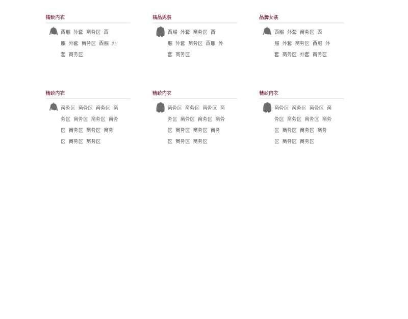 jquery hover仿淘宝商城鼠标滑过展开更多导航菜单分类列表