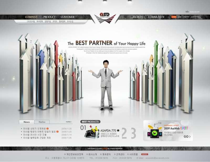 韩国大气的商务企业网页模板首页psd下载
