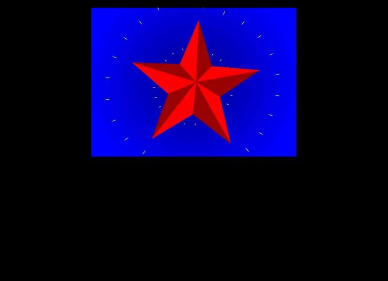 闪闪五角红星flash动画素材