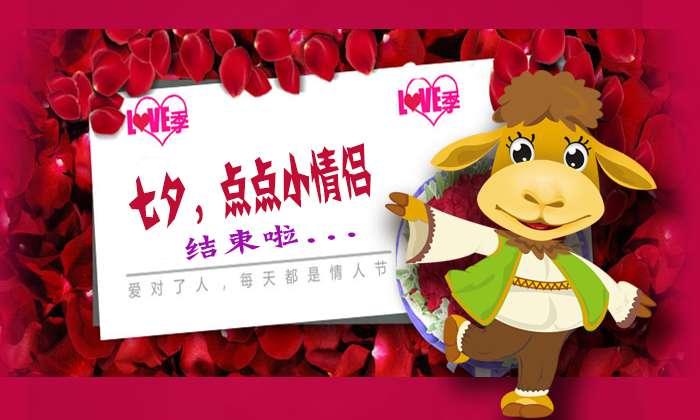 红色玫瑰七夕情人节活动海报素材
